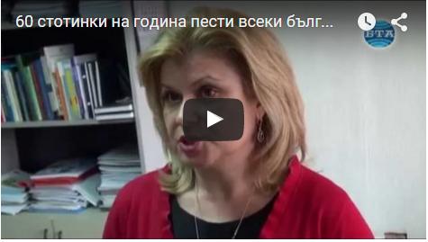 60 стотинки на година пести всеки българин от смяната на часовото времe