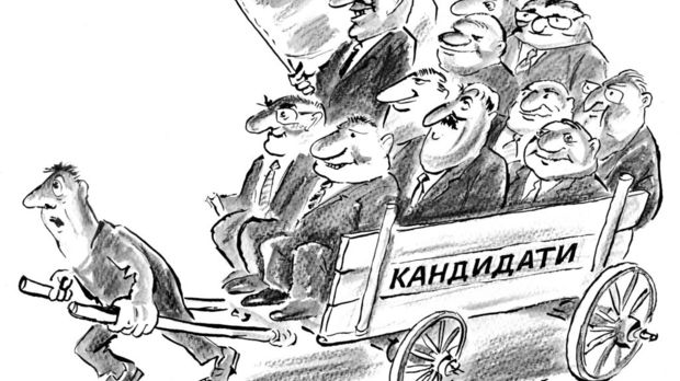 Три десетилетия след първите демократични избори сме оставени… без избор!